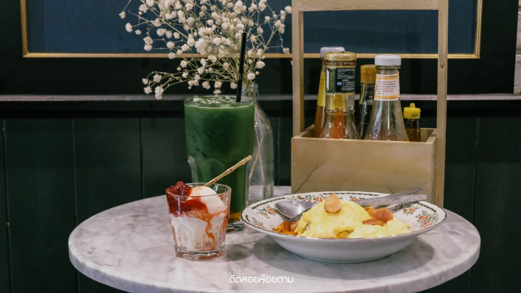 JingJing Ice-cream Bar & Café