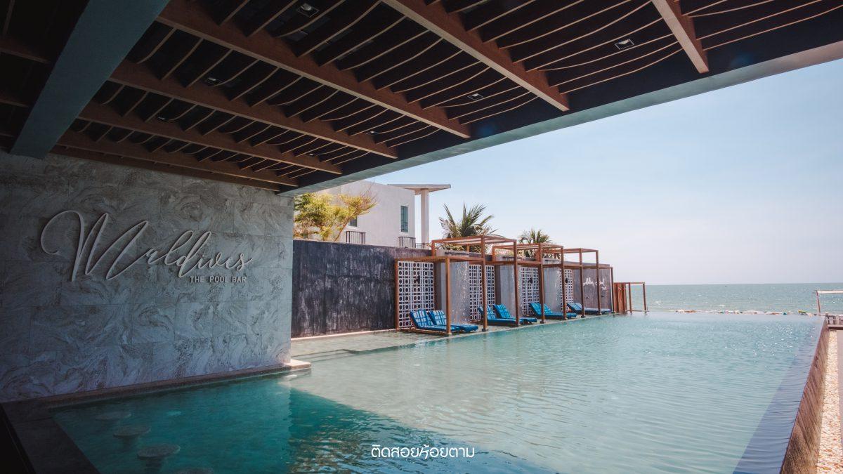 Maldives Beach Resort pool