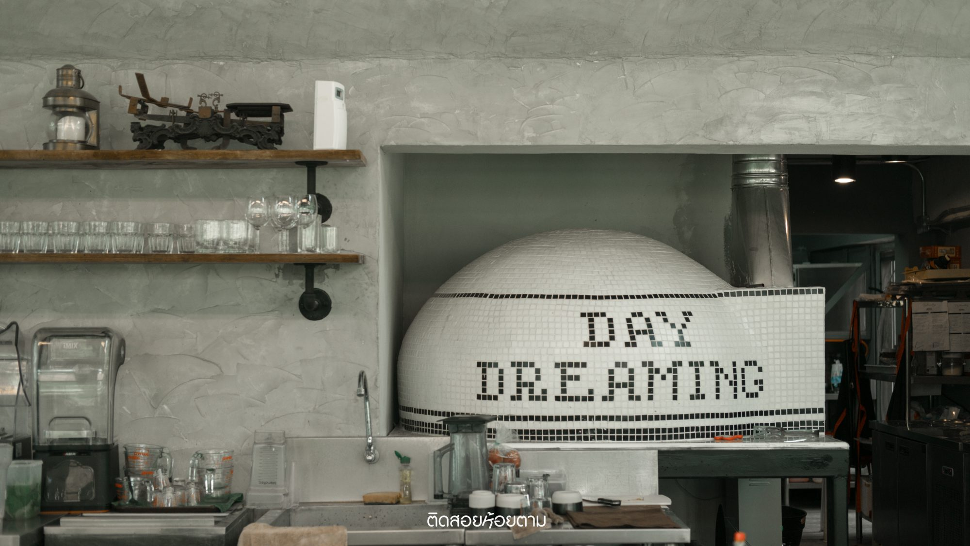 DAYDREAMING CAFE