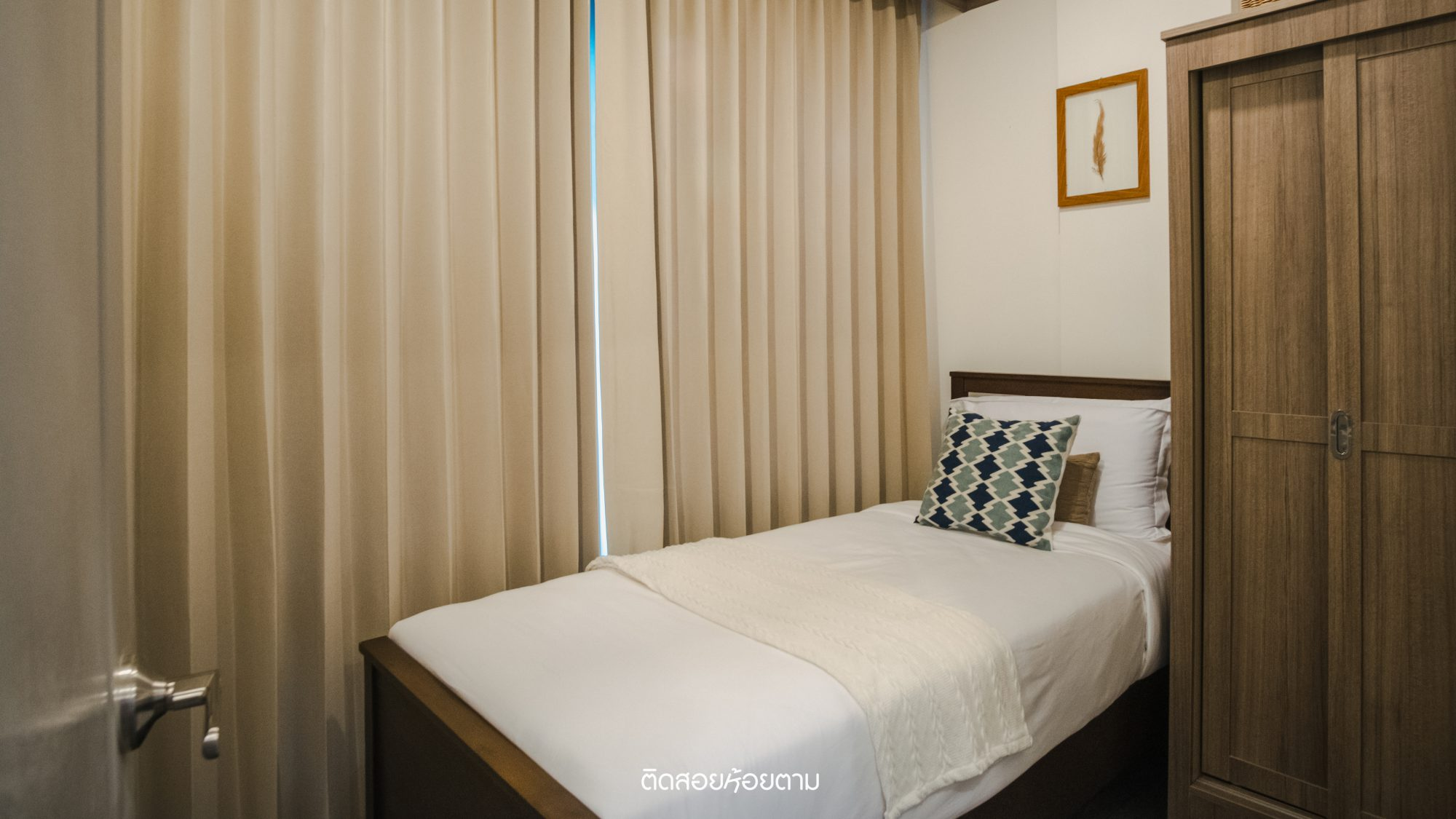 PARCO ROOM