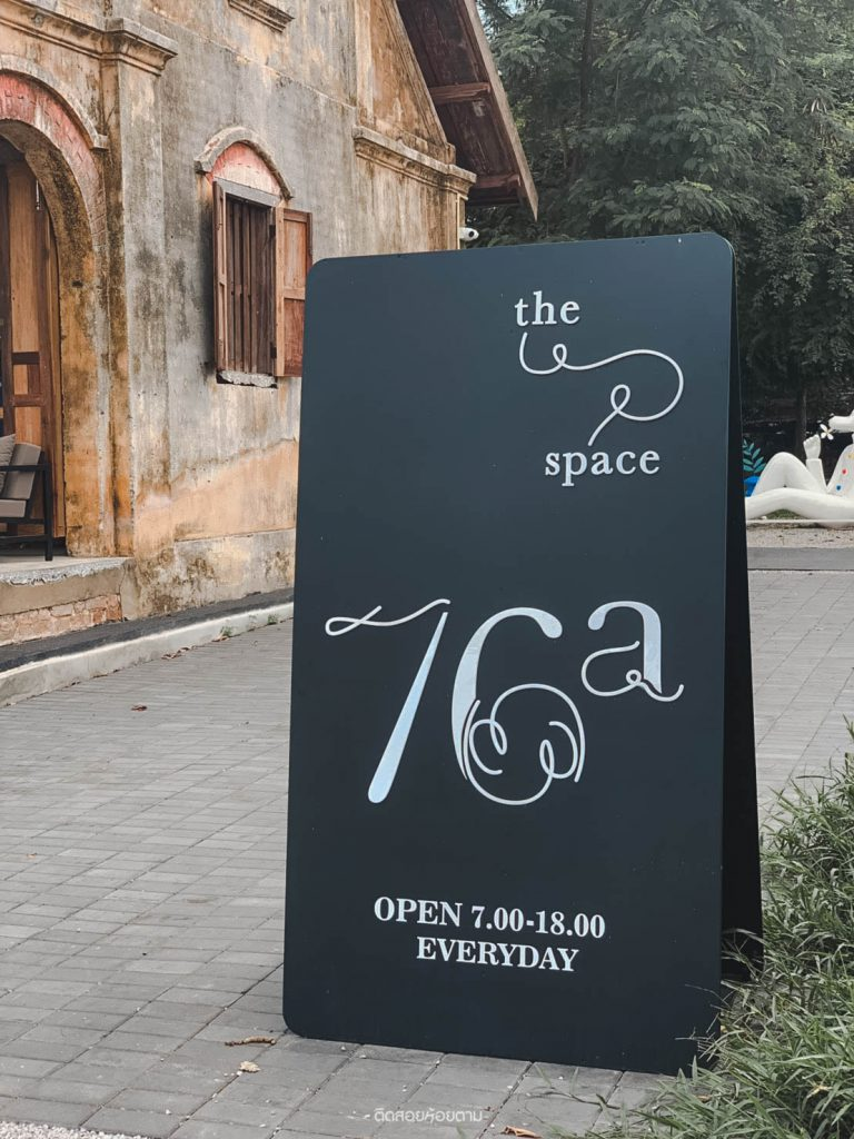 76A The Space