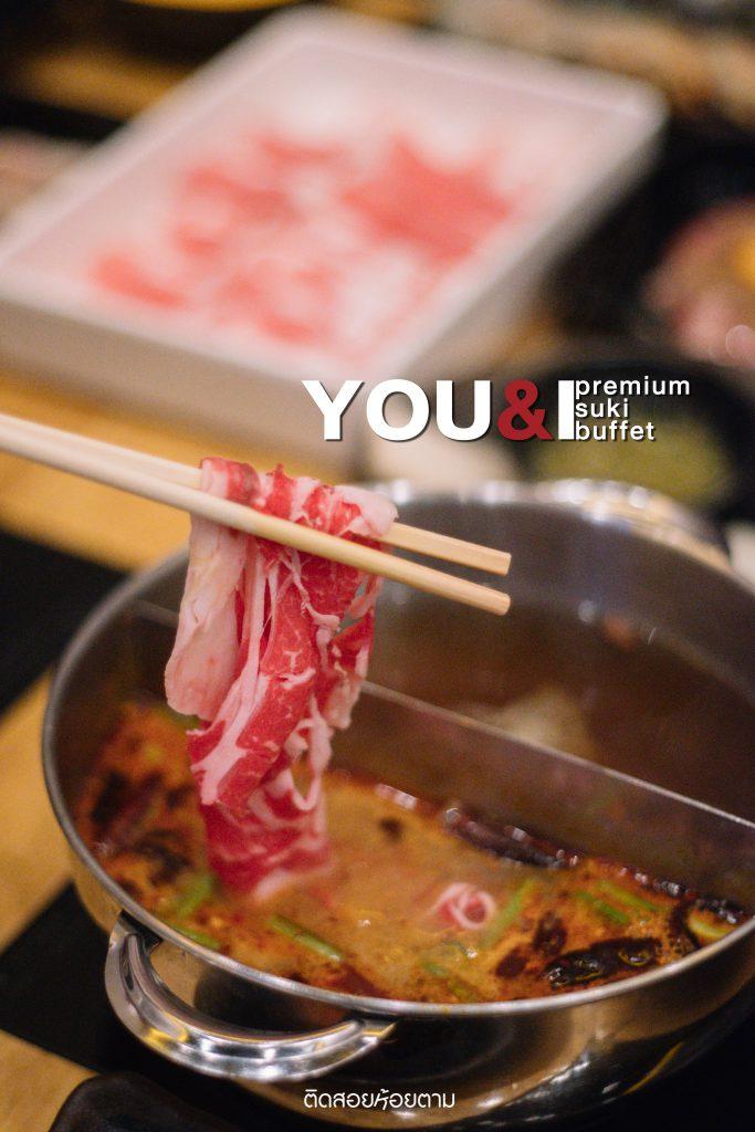 you&I premium suki buffet