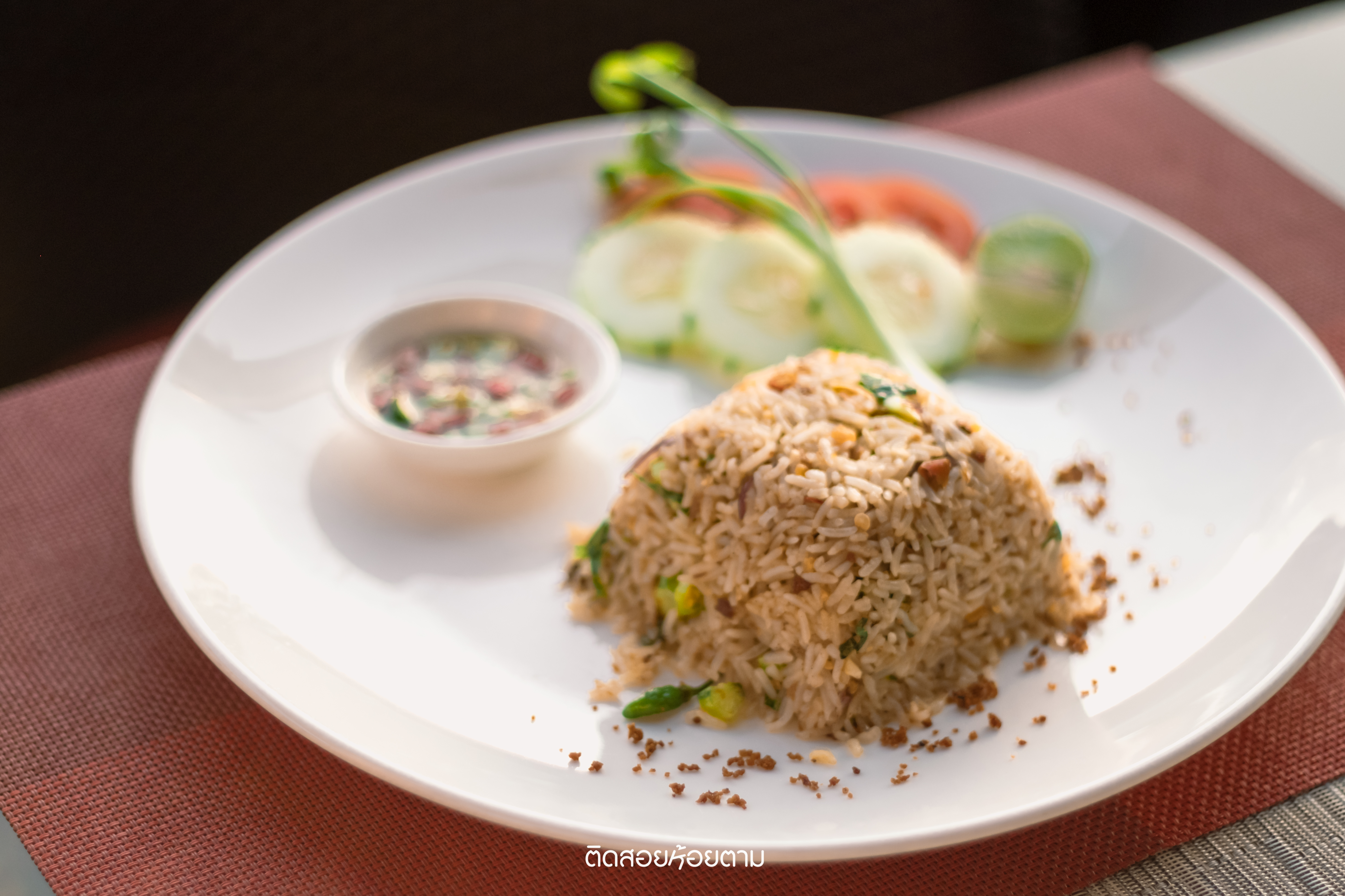 (THE PRINTING HOUSE FRIED RICE 120฿)