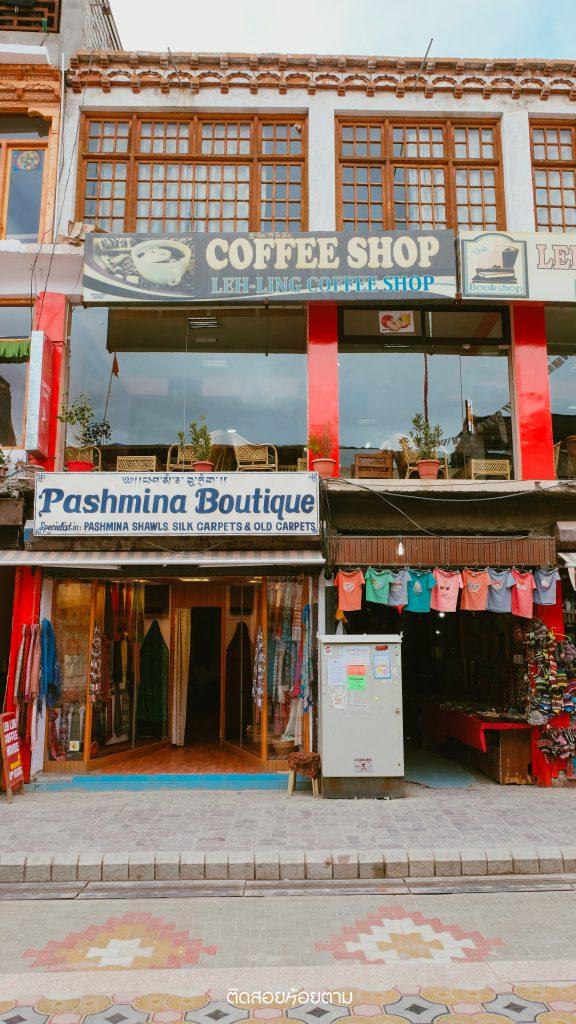 Leh Bazar