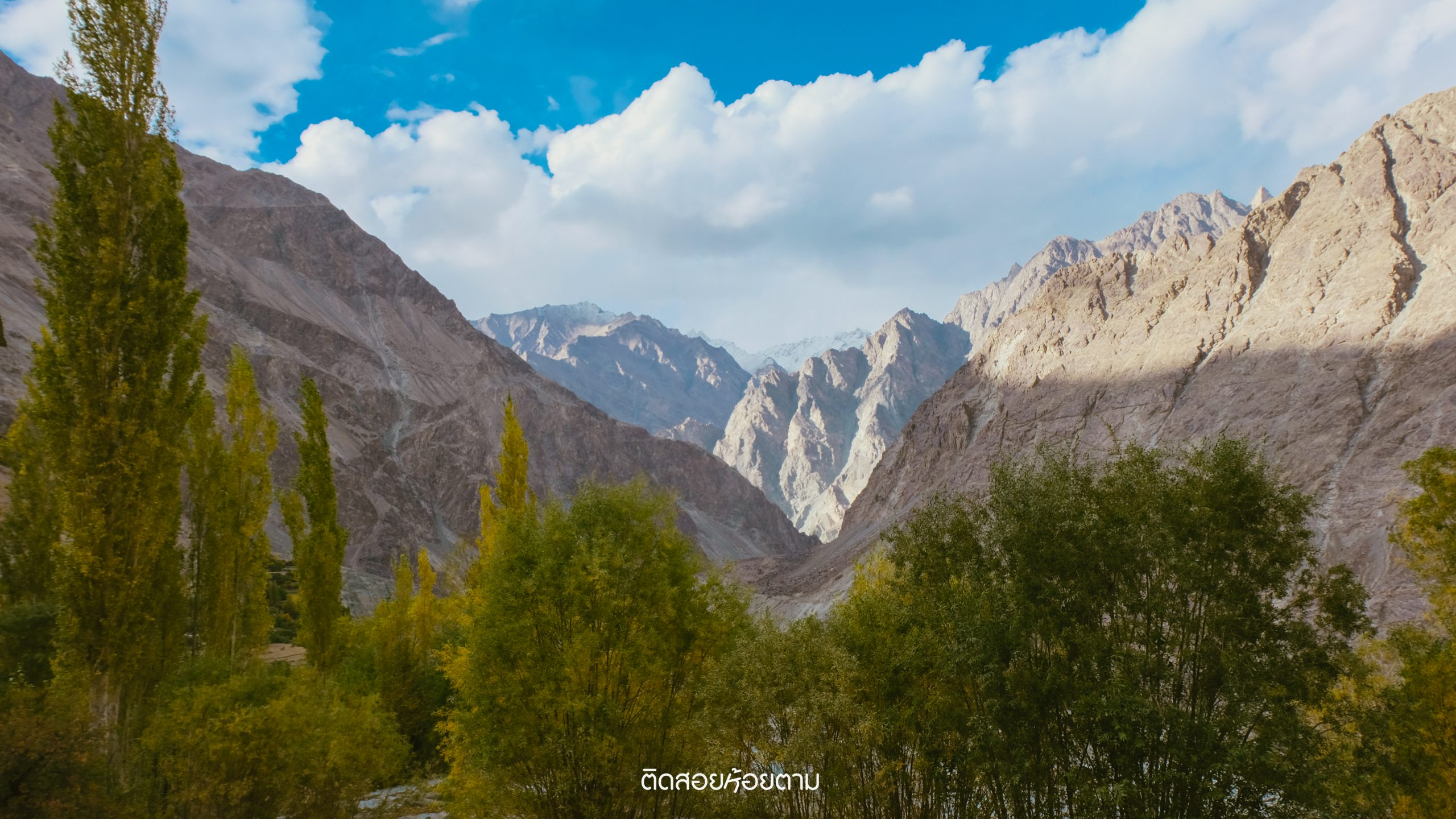 Karakoram Mt