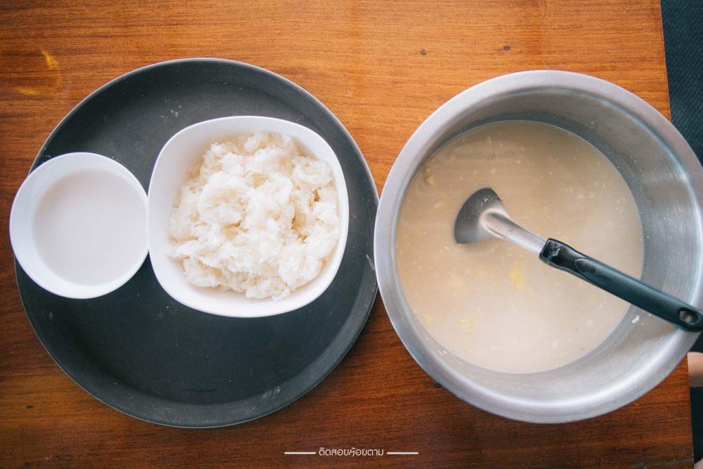 The Floatel กาญจนบุรี