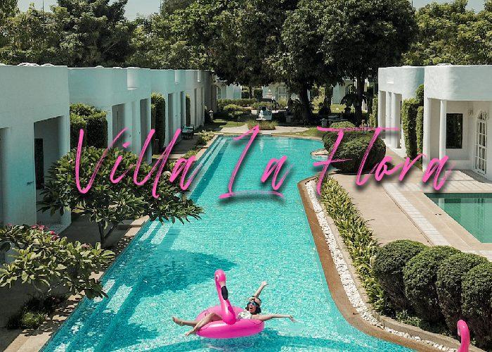 Villa La Flora กาญจนบุรี