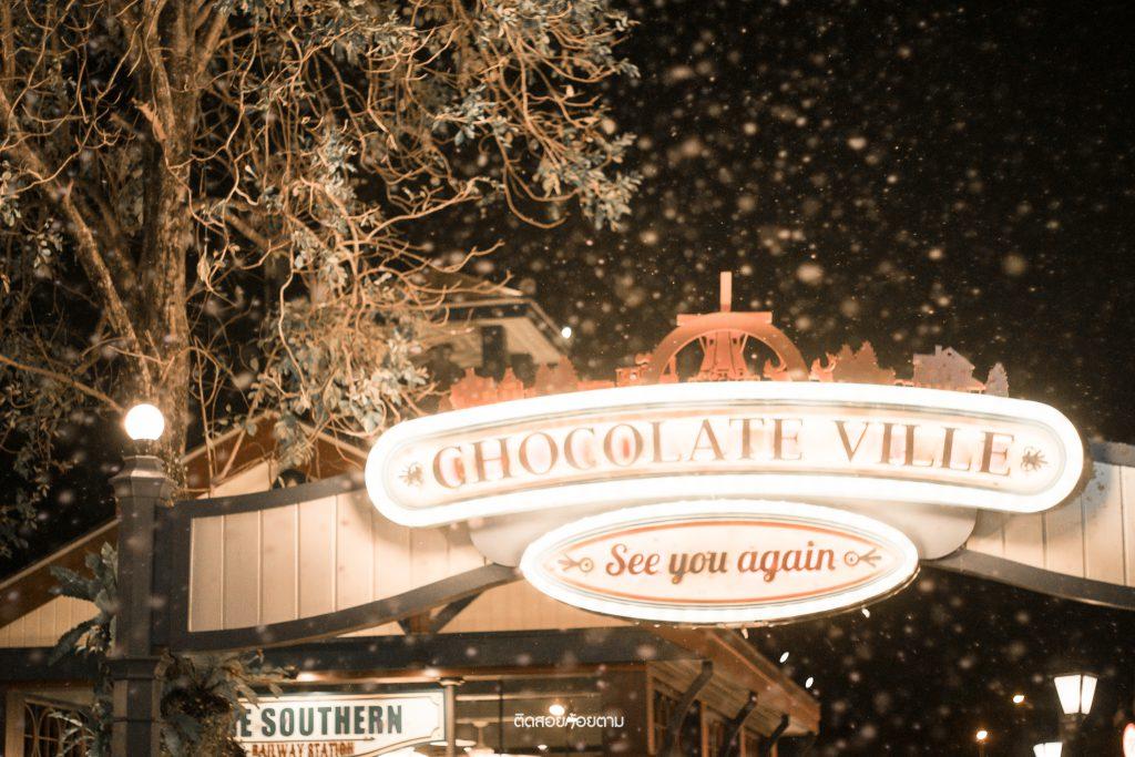หิมะตกที่Chocolateville