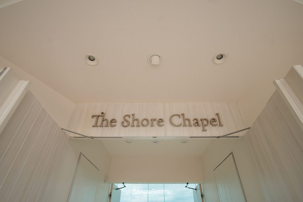 The Shore Wedding Chapel
